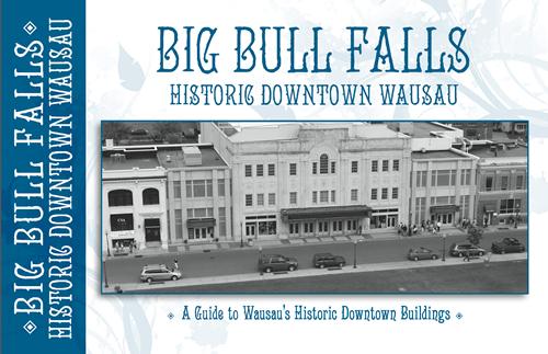 Big Bull Falls Walking Tour